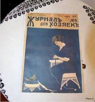http://images.vfl.ru/ii/1612280573/763e3690/33190578_s.jpg