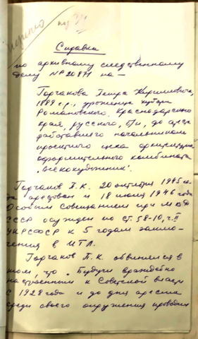 http://images.vfl.ru/ii/1612338988/1493ae13/33197602_m.png