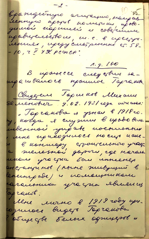 http://images.vfl.ru/ii/1612338990/2a09ab24/33197603_m.png