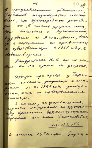 http://images.vfl.ru/ii/1612338995/80a11911/33197608_m.png