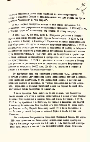 http://images.vfl.ru/ii/1612345702/58ae5c25/33199093_m.png