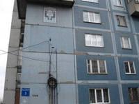 http://images.vfl.ru/ii/1612363893/a0eb7561/33203360_s.jpg