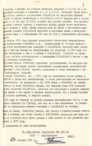 http://images.vfl.ru/ii/1612366341/cd68546c/33203979_m.png