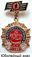 http://images.vfl.ru/ii/1612394715/fc03451a/33208401_s.png