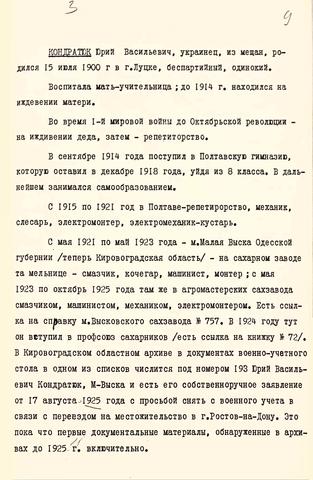 http://images.vfl.ru/ii/1612456049/7aaeca4d/33217306_m.png