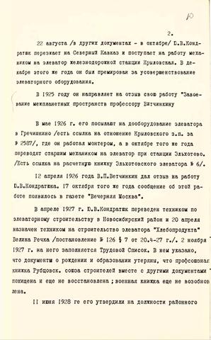 http://images.vfl.ru/ii/1612456069/8b044d6c/33217314_m.png