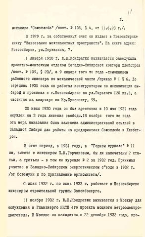 http://images.vfl.ru/ii/1612456566/0c04e442/33217418_m.png