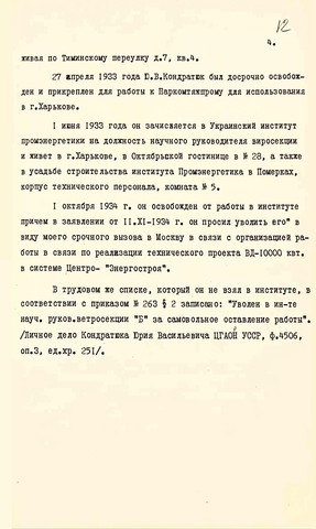 http://images.vfl.ru/ii/1612456586/5a7c7311/33217432_m.png