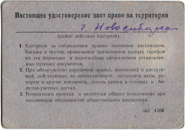 http://images.vfl.ru/ii/1612503644/a11d17ad/33222299_m.jpg