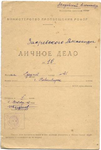 http://images.vfl.ru/ii/1612518885/1a44368b/33225405_m.jpg