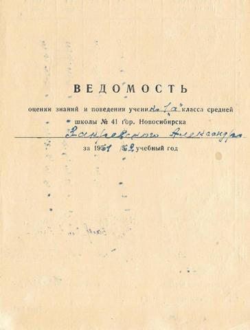 http://images.vfl.ru/ii/1612519024/d32f26d4/33225427_m.jpg