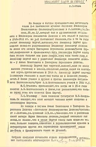 http://images.vfl.ru/ii/1612524847/fa7fb4c8/33226462_m.png