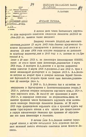 http://images.vfl.ru/ii/1612525488/3b39ac54/33226609_m.png