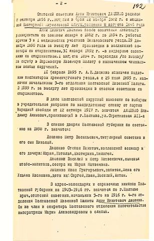 http://images.vfl.ru/ii/1612525489/41aee4af/33226610_m.png