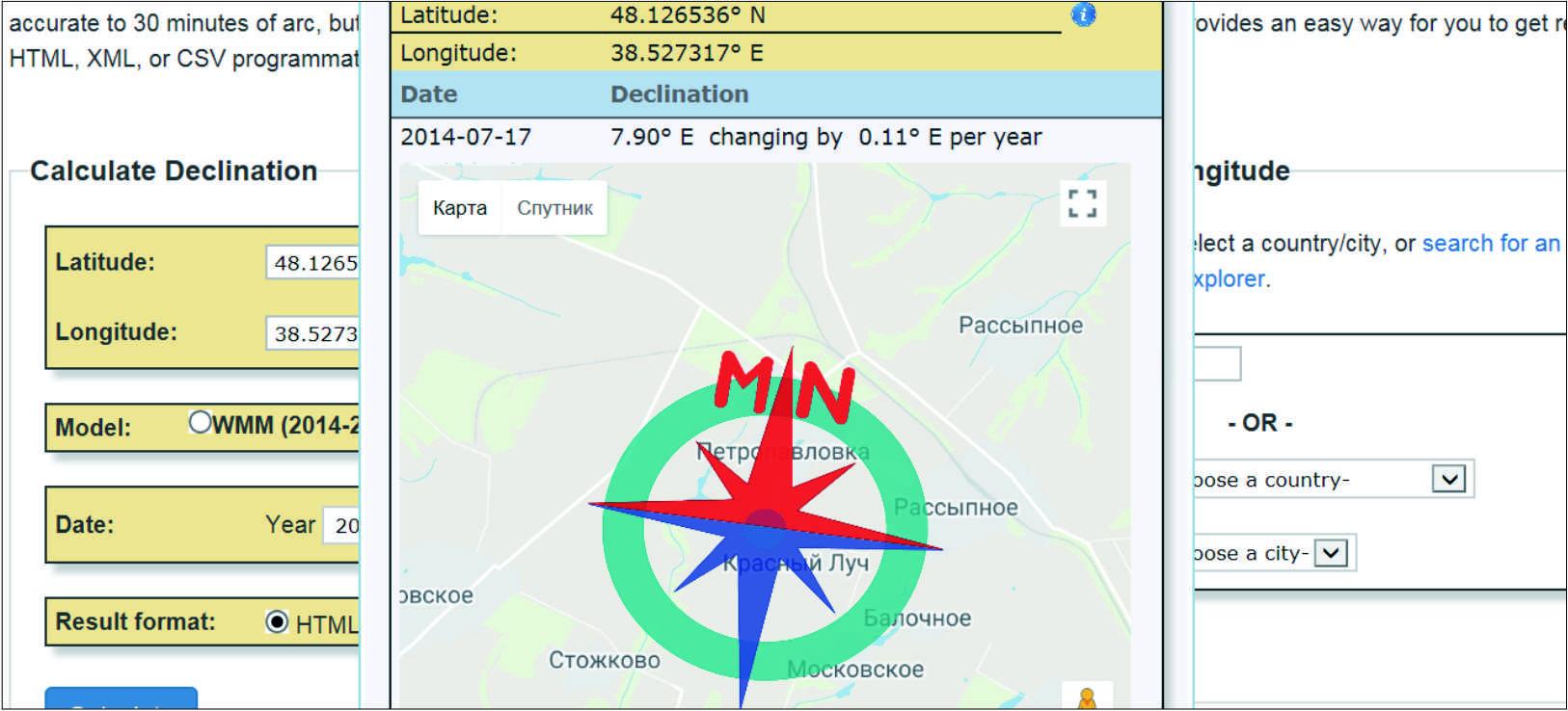 http://images.vfl.ru/ii/1612608919/3c543c5e/33236290.jpg