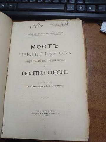 http://images.vfl.ru/ii/1612687895/0fe33a3e/33243488_m.jpg
