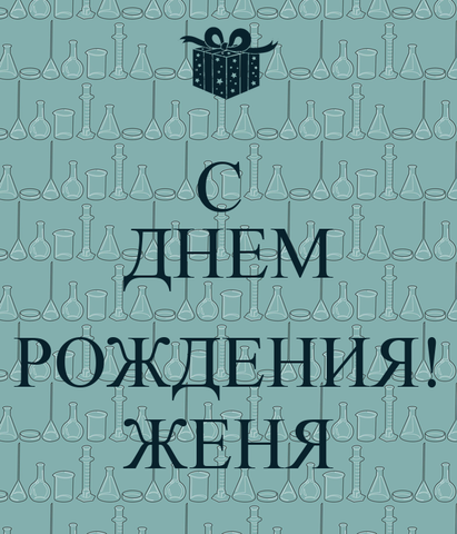 http://images.vfl.ru/ii/1612705245/ee63d8f0/33246759_m.png