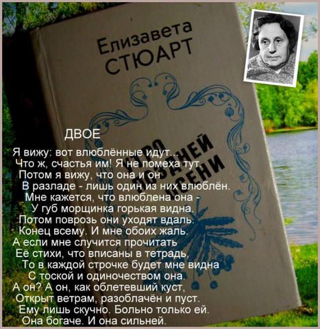 http://images.vfl.ru/ii/1612719504/200c1dcc/33249613_m.jpg