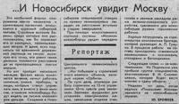 http://images.vfl.ru/ii/1612720953/eb22249e/33249940_s.jpg