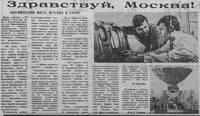 http://images.vfl.ru/ii/1612721096/bf489a10/33249954_s.jpg