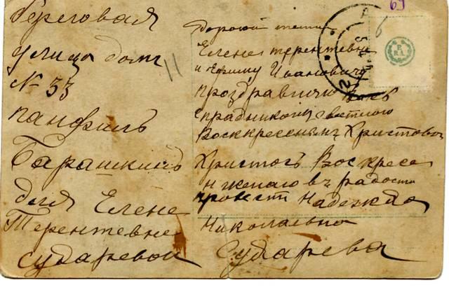 http://images.vfl.ru/ii/1612773500/5290633b/33255299_m.jpg