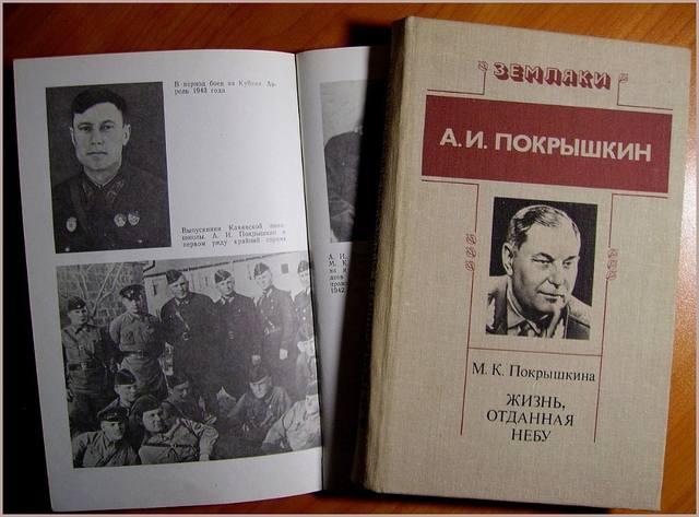 http://images.vfl.ru/ii/1612805603/10d72d4b/33262841_m.jpg