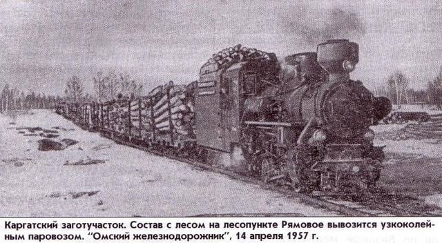 http://images.vfl.ru/ii/1612888157/dae0b409/33274291_m.jpg