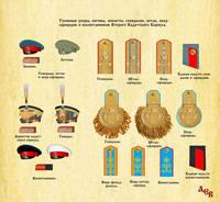 http://images.vfl.ru/ii/1612951959/fb4d3dfc/33281451_s.jpg