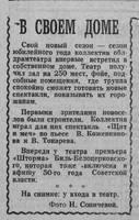 http://images.vfl.ru/ii/1612974641/d4b6cce0/33286849_s.jpg