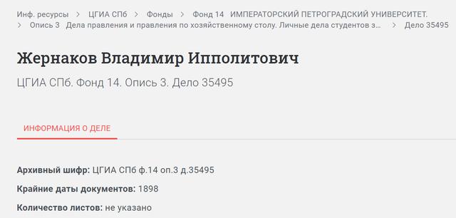 http://images.vfl.ru/ii/1613036556/61fdb182/33293738_m.png