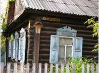 http://images.vfl.ru/ii/1613052315/f977ce67/33297075_s.jpg
