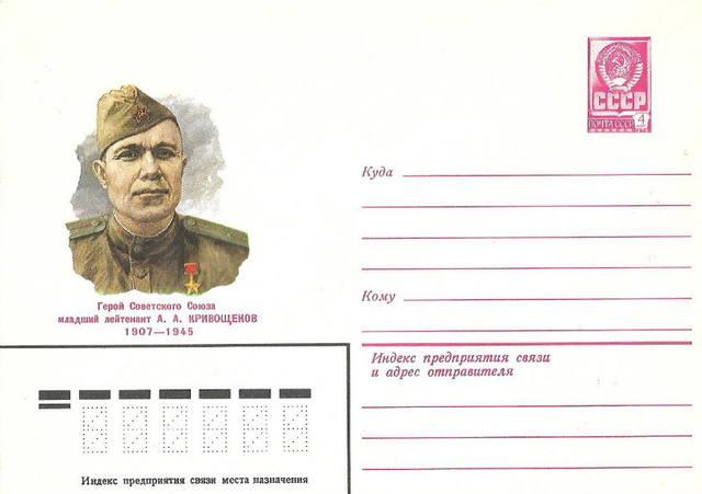 http://images.vfl.ru/ii/1613124456/89bb7b0a/33305202_m.jpg
