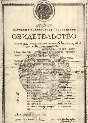 http://images.vfl.ru/ii/1613138533/56a91c01/33308938_m.jpg