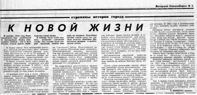 http://images.vfl.ru/ii/1613143154/7a1eeff1/33309982_m.jpg