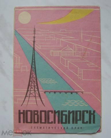 http://images.vfl.ru/ii/1613144482/3890f79c/33310215_m.jpg