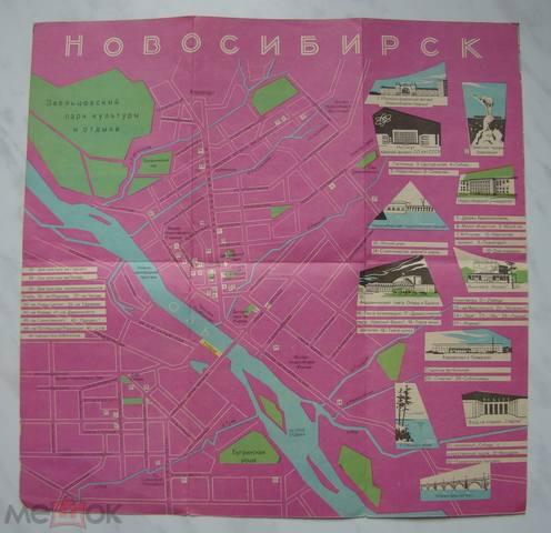 http://images.vfl.ru/ii/1613144482/67c6a0e1/33310217_m.jpg