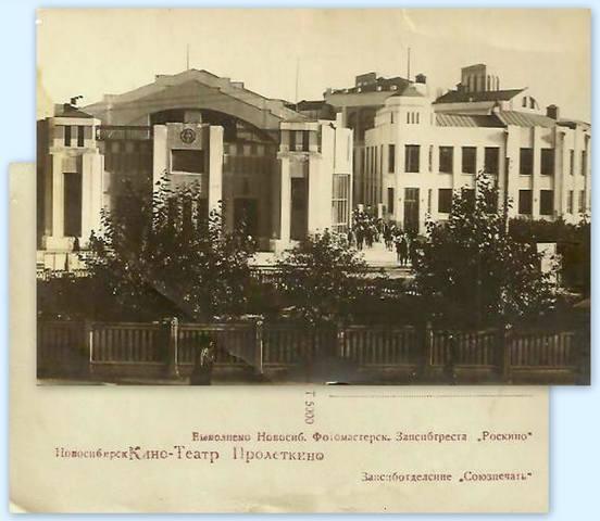 http://images.vfl.ru/ii/1613147716/e5472de7/33310963_m.jpg