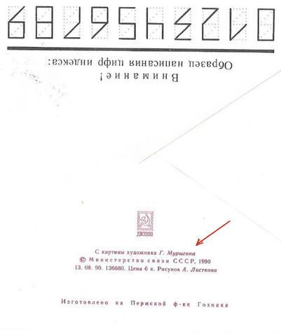 http://images.vfl.ru/ii/1613175073/72402921/33314814_m.jpg
