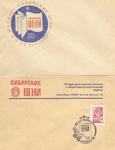 http://images.vfl.ru/ii/1613175649/f5888490/33314820_m.jpg