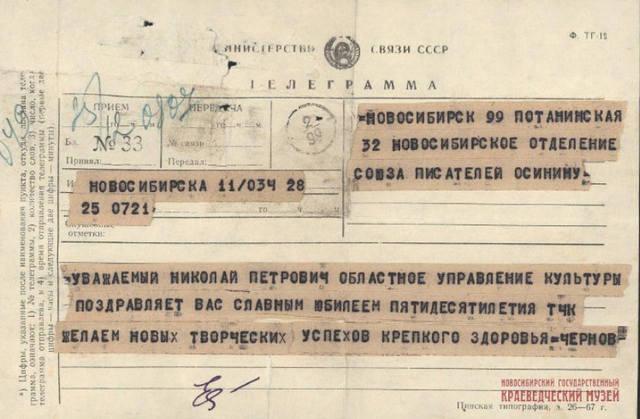 http://images.vfl.ru/ii/1613205160/8d1564a9/33316701_m.jpg