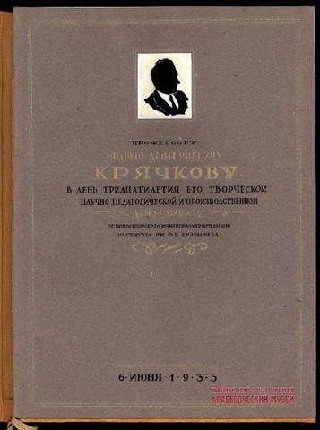 http://images.vfl.ru/ii/1613208895/4c06eb2a/33317210_m.jpg