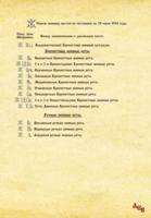 http://images.vfl.ru/ii/1613296578/a64a1a9e/33329098_s.png