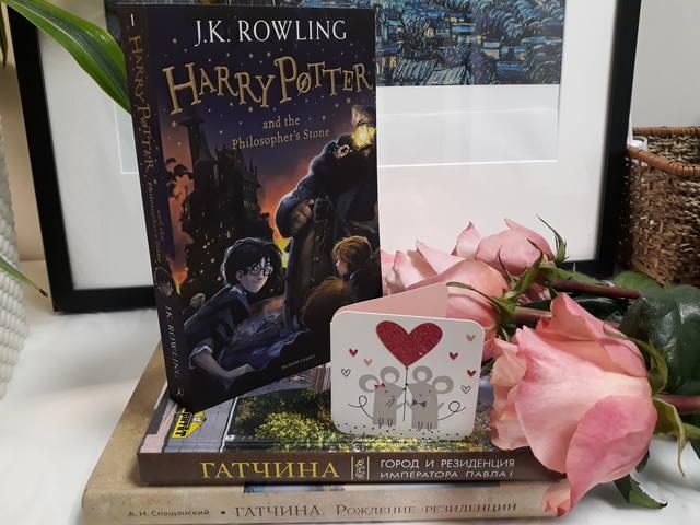 книжная валентинка