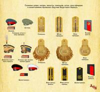http://images.vfl.ru/ii/1613373673/d609934f/33338722_s.jpg