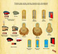 http://images.vfl.ru/ii/1613373932/af9e784c/33338780_s.jpg