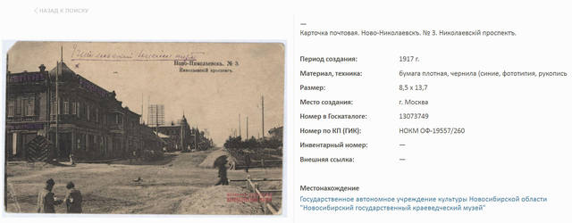 http://images.vfl.ru/ii/1613453963/863a3b0d/33350576_m.jpg