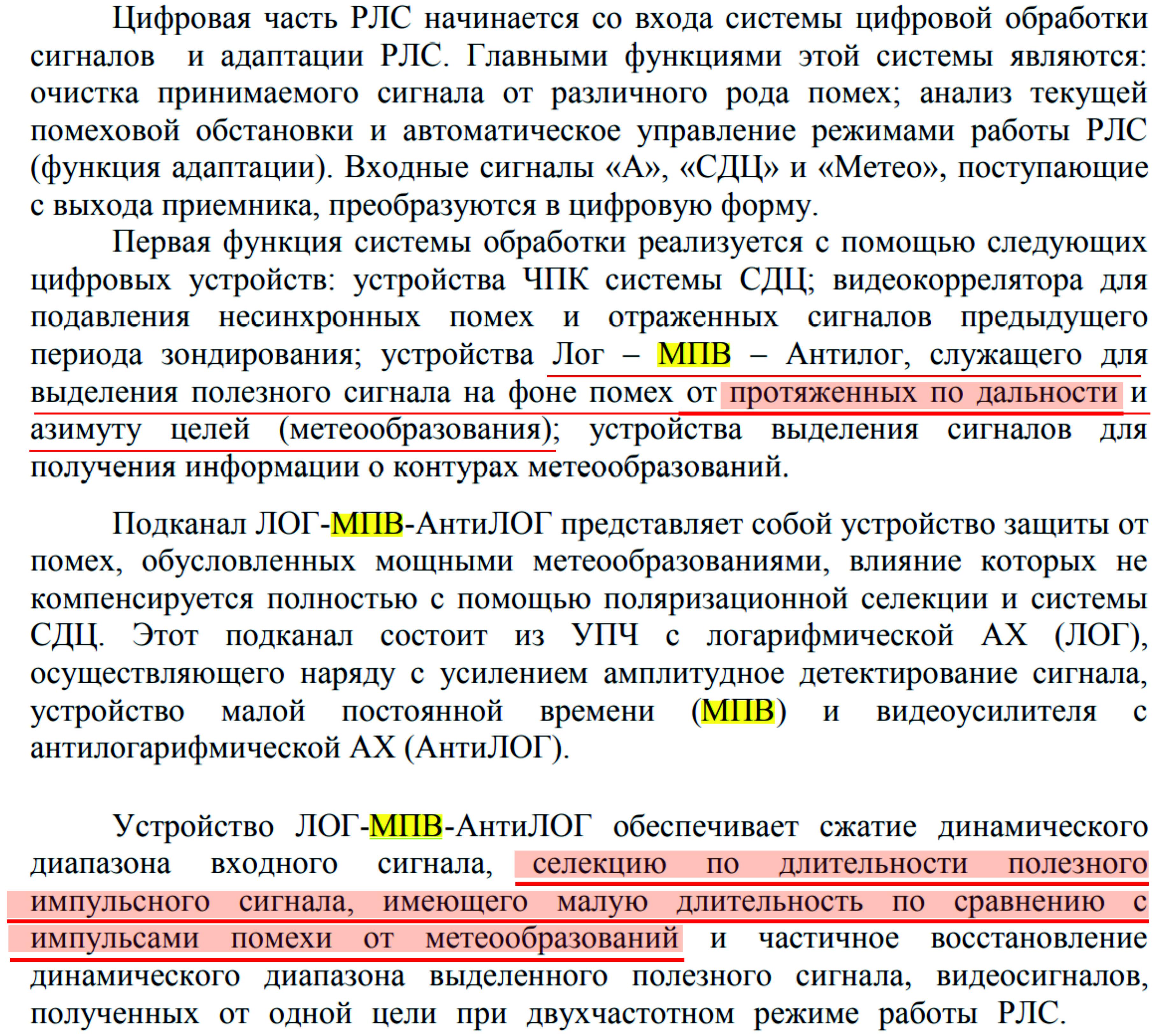 http://images.vfl.ru/ii/1613559161/a008f98a/33366411.jpg