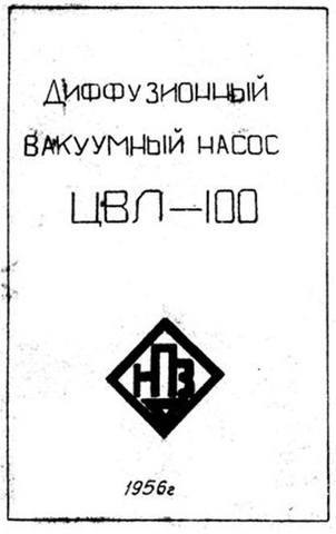 http://images.vfl.ru/ii/1613576257/0f638c3f/33369968_m.jpg