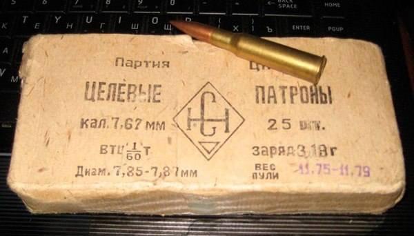 http://images.vfl.ru/ii/1613579793/d207efc8/33370778_m.jpg