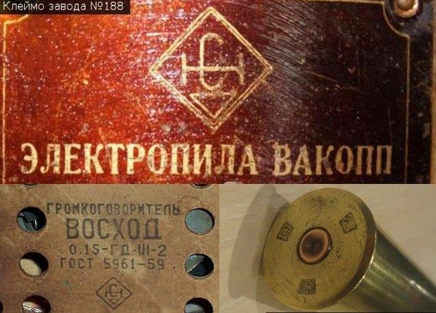 http://images.vfl.ru/ii/1613579817/f6509c9b/33370783_m.jpg